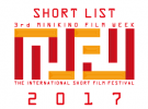 3rd Minikino Film Week Notification Date