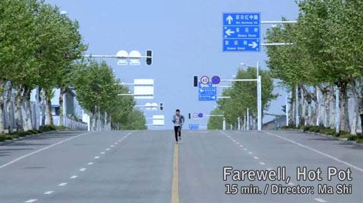 short-film-screening-bali-Farewell-Hot-Pot