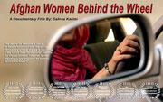 afghanwomanbehind_small